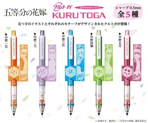 Mechanical Pencil Bride Kurutoga