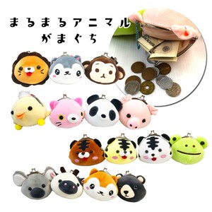 Korea Animal Soft Toy Gamaguchi Coin Purse Wallet velty