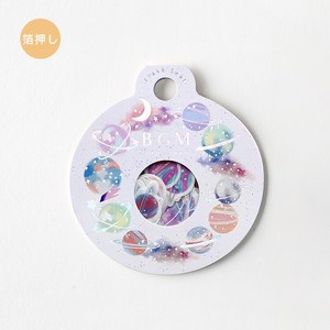 Flake SEAL Foil Stamping Planet Wreath Washi Tape Material