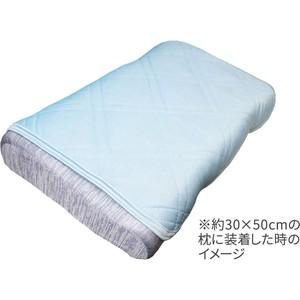 冷感 ニュークールアルファ 枕パッド サックス 約40×47cm【インテリア・寝具】