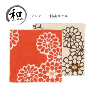 Towel Towel Handkerchief Japanese Clothing Fancy Goods Retro Embroidery Japanese Craft