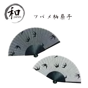 Folding Fan Folding Fan Swallow Japanese Clothing Fancy Goods Retro Japanese Craft
