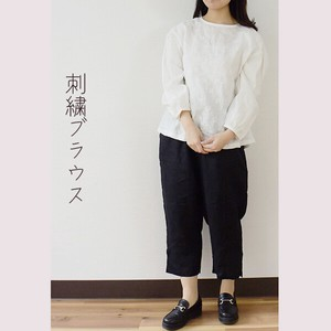 "Repeating Pattern Dot Embroidery Blouse ""2020 New Item"""