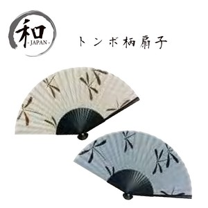 Folding Fan Folding Fan Dragonfly Japanese Clothing Fancy Goods Retro Japanese Craft