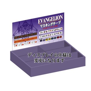 Washi Tape Evangelion Tools/Furniture Attached Set Character