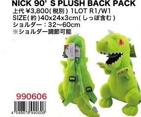 Backpack Backpack Soft Toy Doll