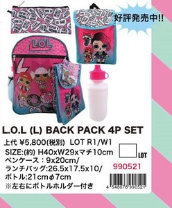 Backpack Set American
