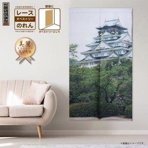 Japanese Noren Curtain Tapestry Use For Landscape Japanese Noren Curtain