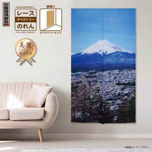 Japanese Noren Curtain Tapestry Use For Landscape Japanese Noren Curtain Fuji