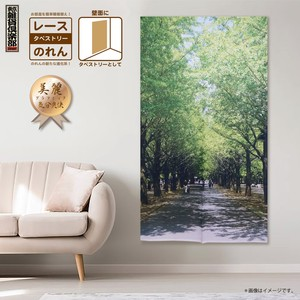 Japanese Noren Curtain Tapestry Use For Landscape Japanese Noren Curtain Row Of Trees