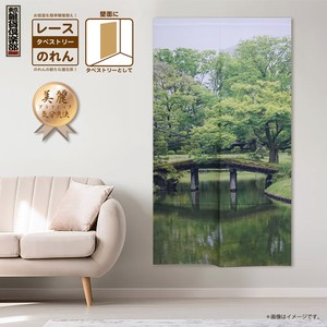 Japanese Noren Curtain Tapestry Use For Landscape Japanese Noren Curtain Garden