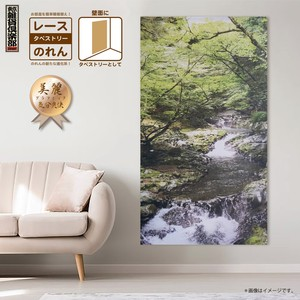 Japanese Noren Curtain Tapestry Use For Landscape Japanese Noren Curtain Interior Plants