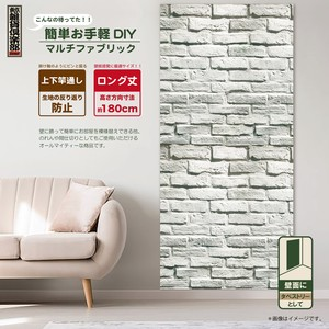 Japanese Noren Curtain Tapestry Easy Multi Fabric Brick
