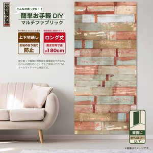 Japanese Noren Curtain Tapestry Easy Multi Fabric Deck Wood