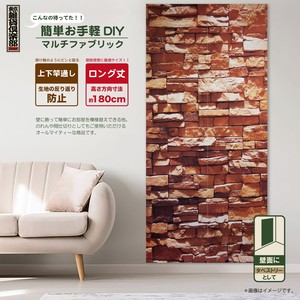 Japanese Noren Curtain Tapestry Easy Multi Fabric Stone