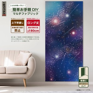 Japanese Noren Curtain Tapestry Easy Multi Fabric Galaxy