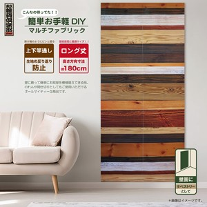 Japanese Noren Curtain Tapestry Easy Multi Fabric Wood Wall