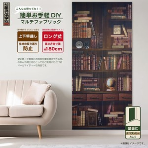 Japanese Noren Curtain Tapestry Easy Multi Fabric Book Shelf