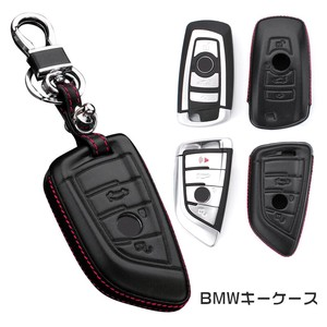 Genuine Leather Key Case Leather Black Completely Fit Key Ring
