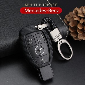 Benz Key Ring Protection Cover Silicone soft Light-Weight Carbon Fiber