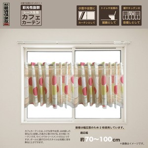 Easy Cafe Curtain Circle Pink