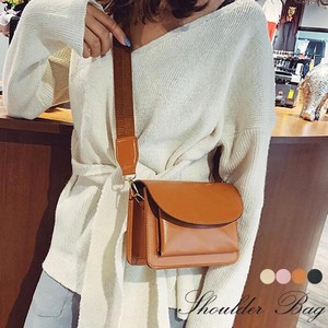Basic Casual Fake Leather Shoulder Bag Plain Basic