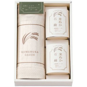 Wash Towel Soap Set