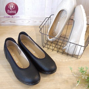 Flat Shoes Shoe Pansy Light-Weight Office