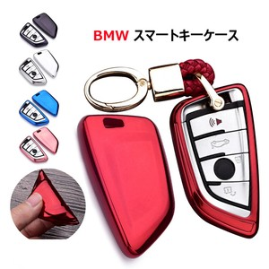 Exclusive Use 5 Colors Key Case Plating Processing Accessory Key Case