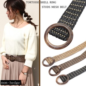"""2020 New Item"" Tortoiseshell Ring Studs Braided Belt"