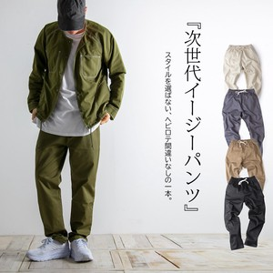 [ 2020NewItem ] Work Pants Men's Chino Pants Twill Pants Kitchen Pants Pants