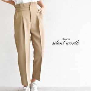 [ 2020NewItem ] High-waisted Press Pants