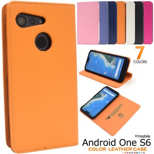 Android One Color Leather Notebook Type Case