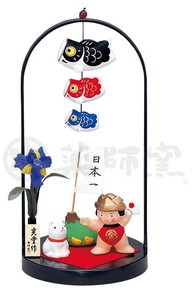 Kinsai Carp Streamer Decoration Kintaro With Stand