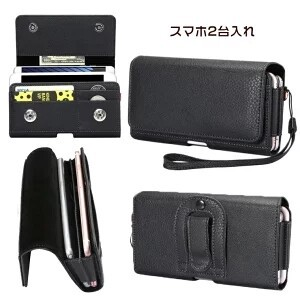 Smartphone Card Storage Model Smartphone Case Cover Jacket Smartphone Pouch