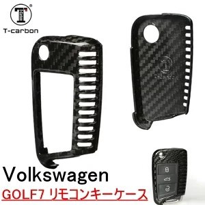 Key Case Cover Golf GOLF Accessory Carbon Remote Controller Key Case