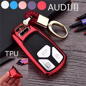 Key Case A4 Plating Processing Accessory Key Case