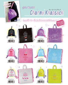 Charmy Knapsack Backpack