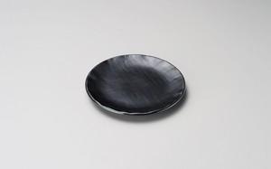 布目黒マット5.0フルーツ皿【日本製 磁器】