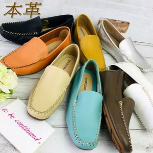 Arch Cushion Genuine Leather Shoes Heel Specification All Year
