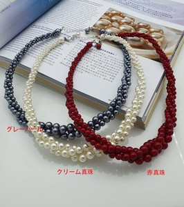 Triple Twist Pearl Necklace