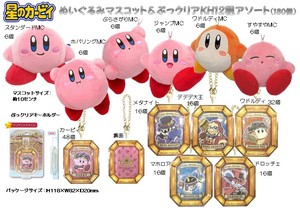 Kirby of the Stars Soft Toy Mascot Clear Key Ring Two kinds of assortment velty