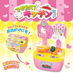 Compact Outing Kitchen Set