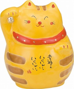 Ornament Happiness Cat Piggy Bank