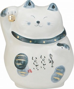 Ornament Happiness Cat Piggy Bank Gosu