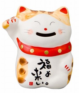 Ornament Cat Piggy Bank