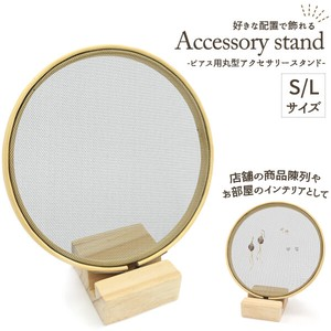Shop Display Product Interior Pierced Earring Round shape Accessory Stand