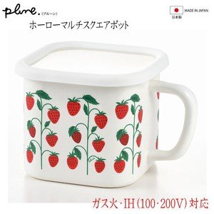 Prune Enamel Multi Square Pot Strawberry