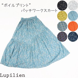 [ 2020NewItem ] Print Patchwork Skirt 8 Colors