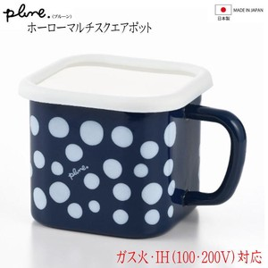 Prune Enamel Multi Square Pot Dot